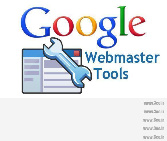 googlw-webmaster