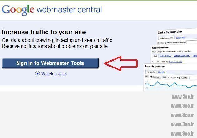google-webmaster1