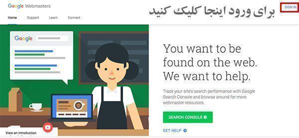 آموزش تصویری ثبت سایت در موتورهای جستجوگر گوگل و یاهو