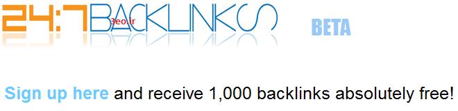 1000 بک لینک رایگان