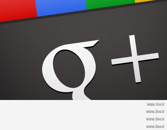 گوگل پلاس وان