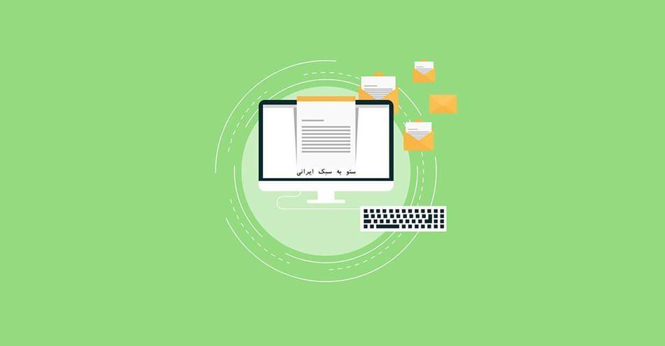 2 استراتژی در ایمیل مارکتینگ