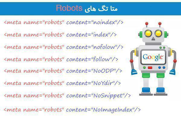 متا تگ robots و نقش آن در سئو