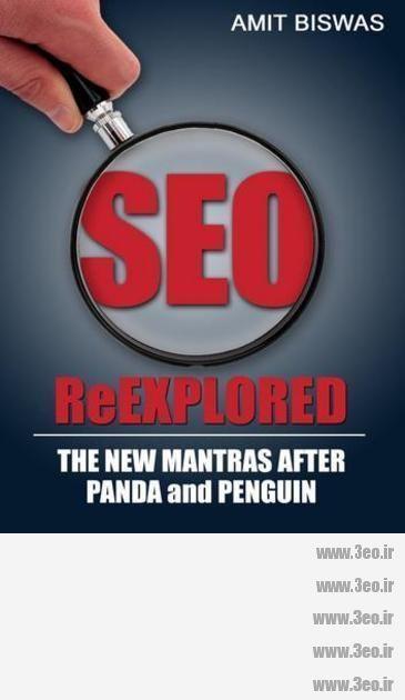 seo-reexplored