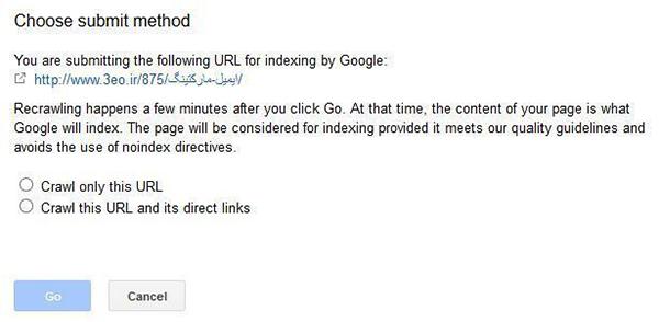افزایش سرعت ایندکس مطالب با Fetch as Google tool